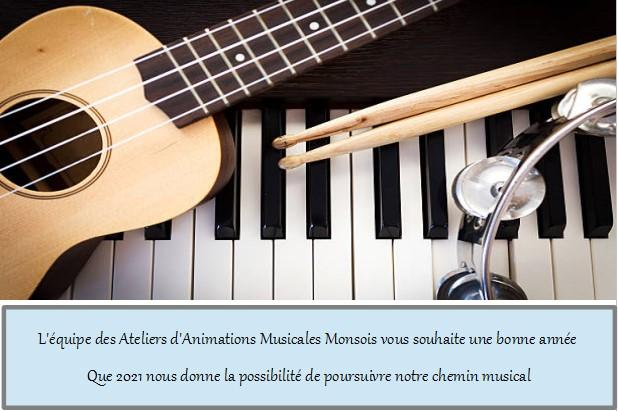 Vemusic